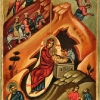 nativity_27x17cm