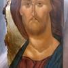 jesus_30x11cm_120lv