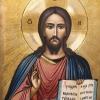 jesus-christ-25-18