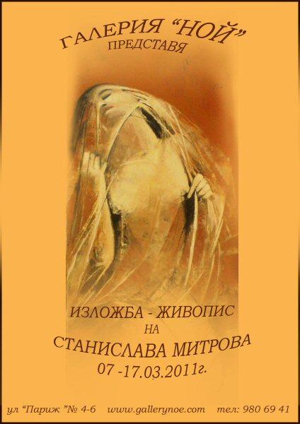 Stanislava Mitrova
